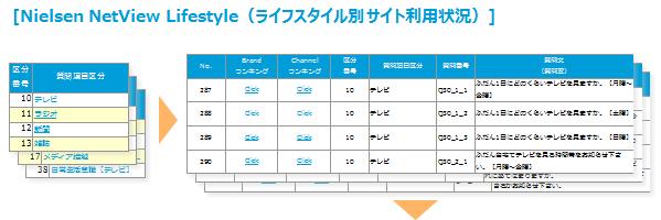 NV_Lifestyle_02.jpg