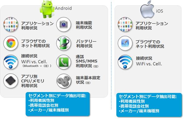 News20140519_01.jpg
