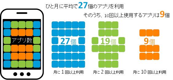20141001_02.jpg