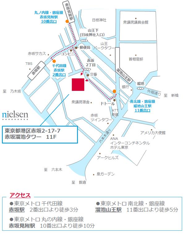 Akasaka_New map_Small.jpg