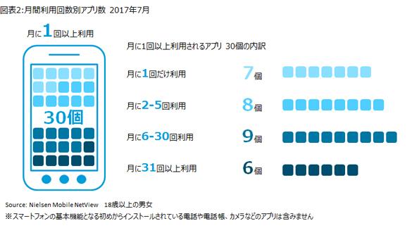 20171108_02.jpg